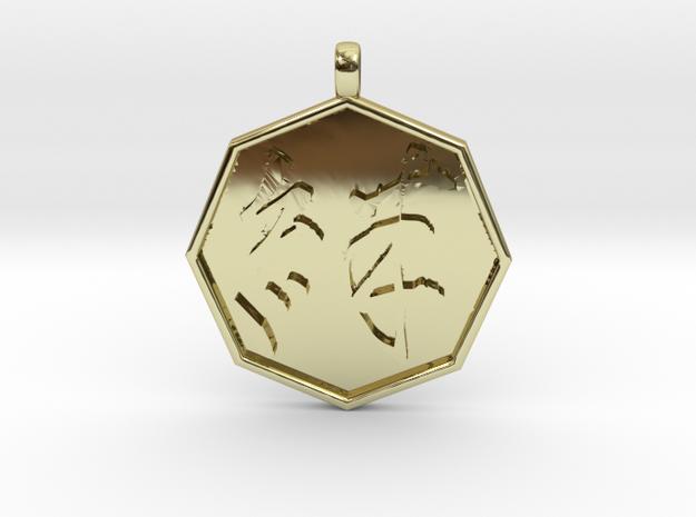 kizuna (Bonds) pendant in 18k Gold Plated Brass