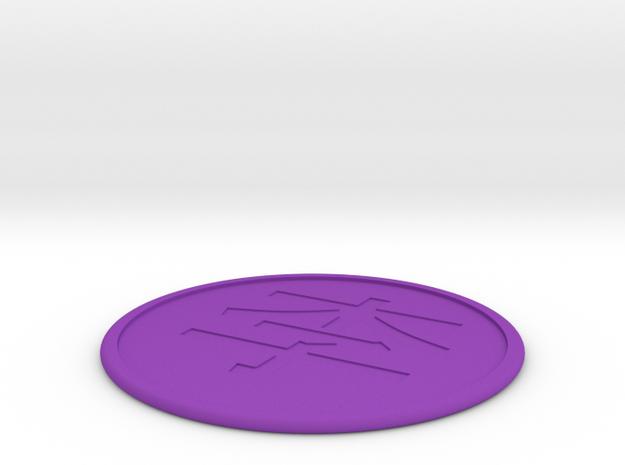 Lee Coaster  in Purple Processed Versatile Plastic