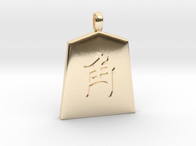 shogi (Japanese chess) piece Kaku in 14k Gold Plated Brass