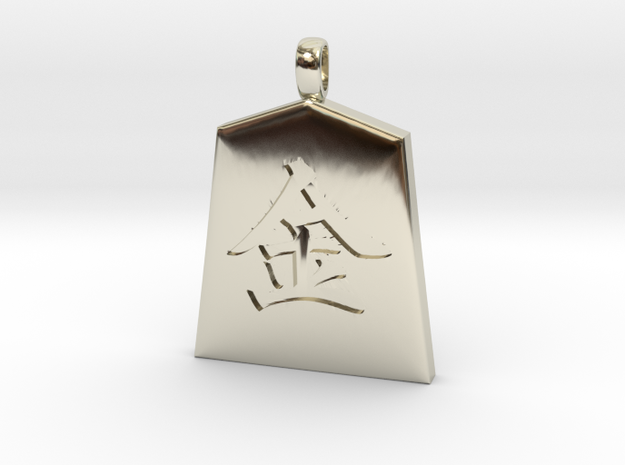 shogi (Japanese chess) piece Kin in 14k White Gold