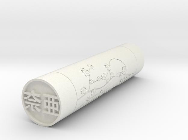 Ana Japanese name stamp hanko 14mm in White Natural Versatile Plastic