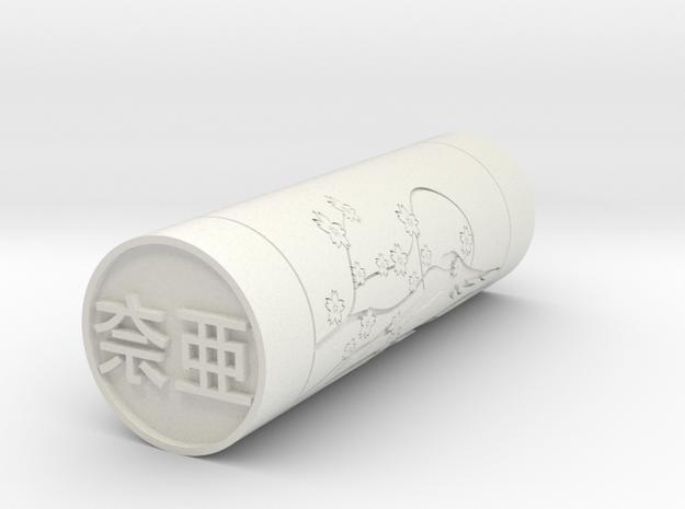 Ana Japanese name stamp hanko 20mm in White Natural Versatile Plastic