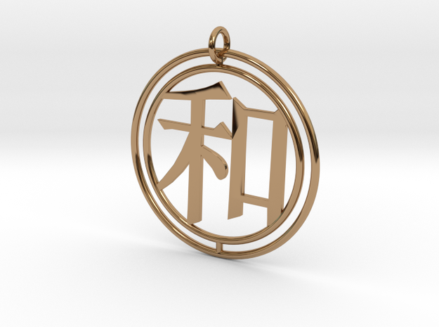 Harmony Double 35mm in Polished Brass