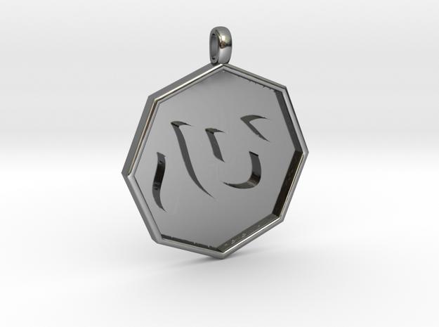 Kokoro(heart) pendant in Fine Detail Polished Silver
