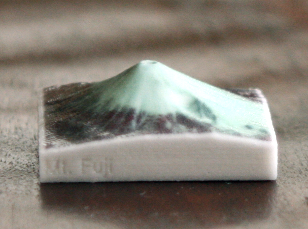 Mt. Fuji, Japan, 1:250000 Explorer in Glossy Full Color Sandstone