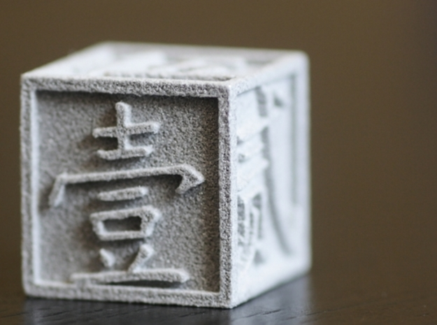 Dice with Number in Traditional Chinese