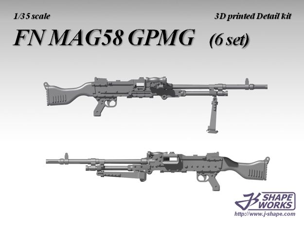 1/35 FN MAG58 GPMG (6 set)