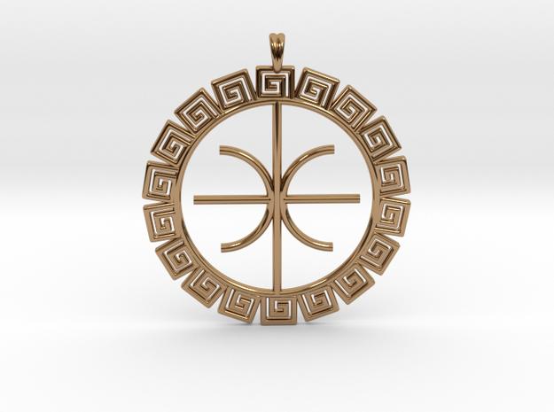 Delphic Apollo E Ancient Greek Jewelry Symbol 3D