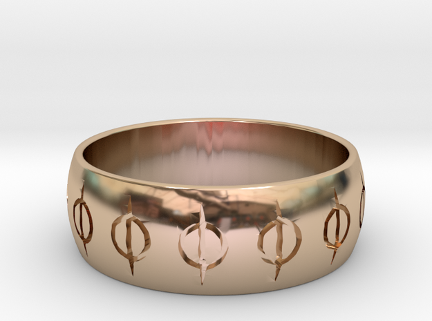 MTG Phyrexia Ring 8.5 in 14k Rose Gold Plated Brass