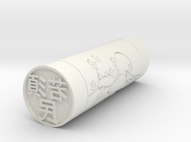 Jasmin stamp name 20mm in White Natural Versatile Plastic
