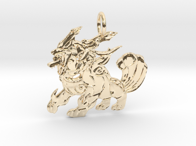 3Heads Keychain in 14k Gold Plated Brass