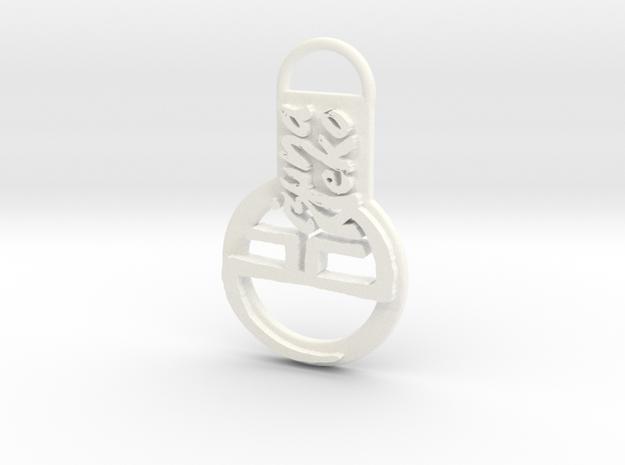 Kizuneneko Keychain in White Strong & Flexible Polished