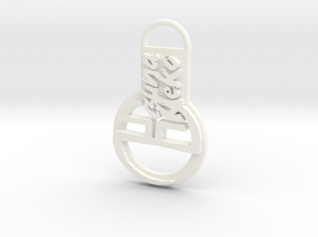 Kizuneneko Keychain in White Processed Versatile Plastic