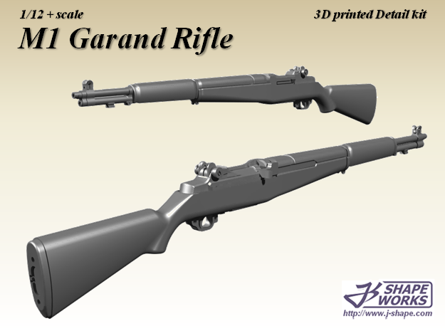 1/12 M1 Garand rifle in Frosted Extreme Detail