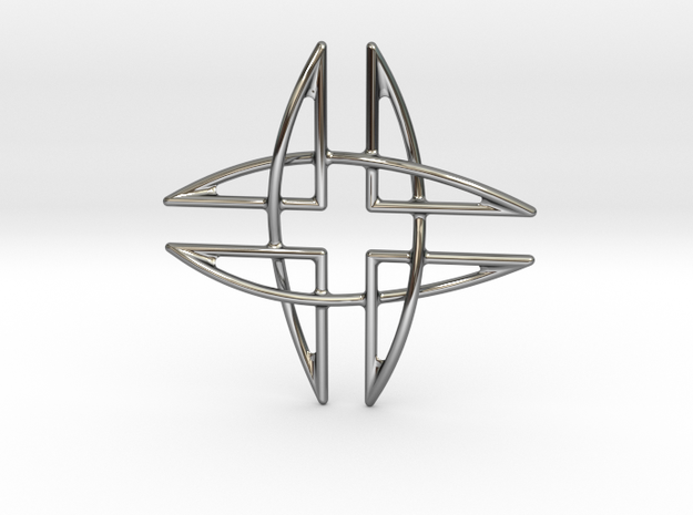 Aegis Pendant in Fine Detail Polished Silver