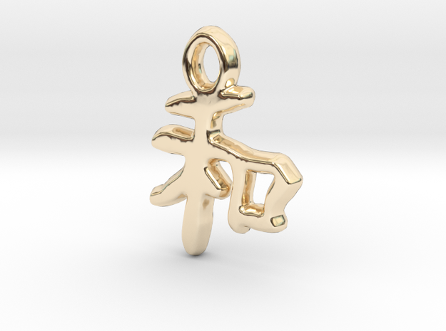 Chinese Peaceful Pendant in 14k Gold Plated Brass