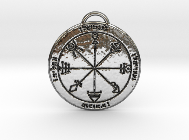 First Pentacle of Venus in Fine Detail Polished Silver