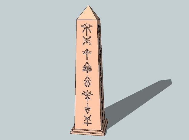 6mm Eldaritch Obelisk
