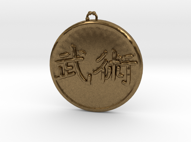 Martial-Arts-Pendant in Raw Bronze
