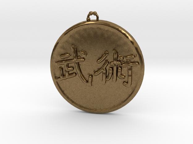 Martial-Arts-Pendant in Natural Bronze