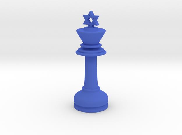 MILOSAURUS Chess MINI Star of David King in Blue Processed Versatile Plastic