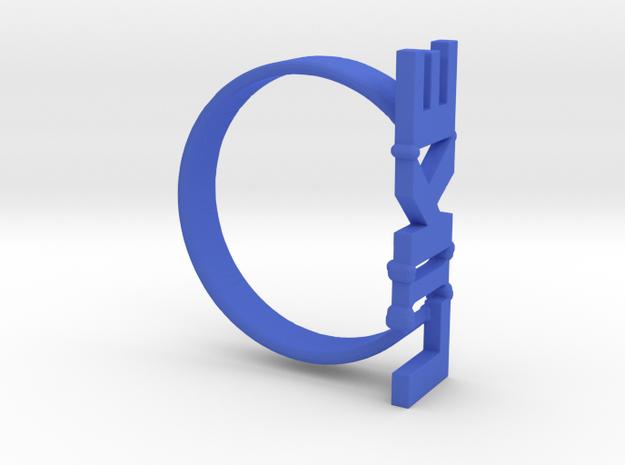 LIKE in Blue Processed Versatile Plastic