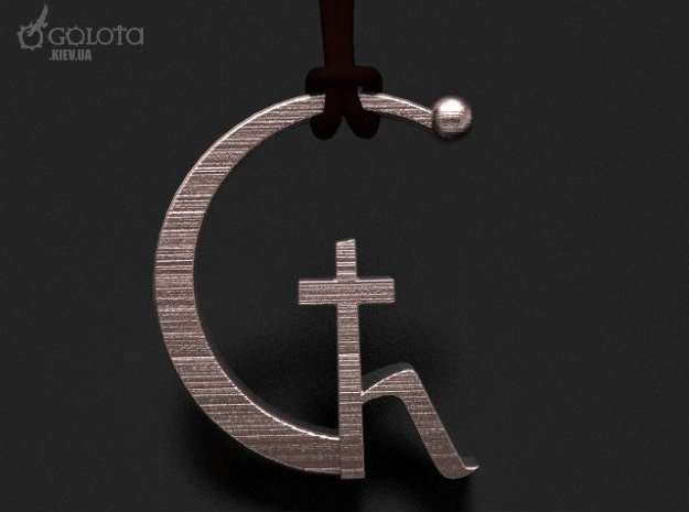 Earthling pendant in Polished Bronzed Silver Steel: Small