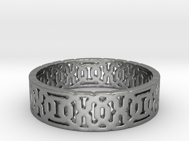 Chromos Ring (size 4-10)  in Natural Silver: 7 / 54
