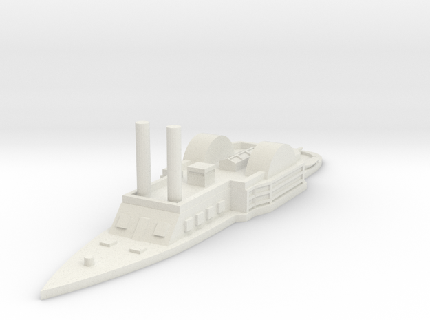 1/600 USS Vindicator  in White Natural Versatile Plastic