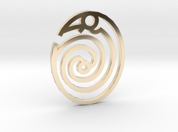 Ouroboros / Uroboros in 14K Gold
