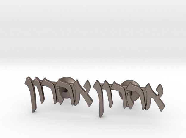 "Hebrew Name Cufflinks - ""Aharon"" in Stainless Steel"