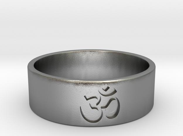 OM Ring in Raw Silver