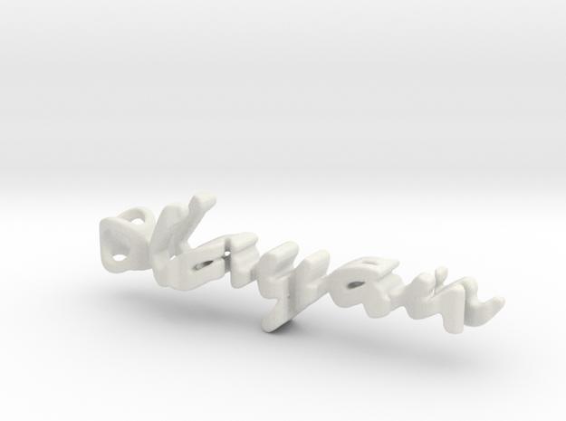 Twine Layan/Omar in White Natural Versatile Plastic
