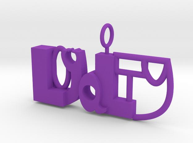 Loyalty Pendant in Purple Processed Versatile Plastic