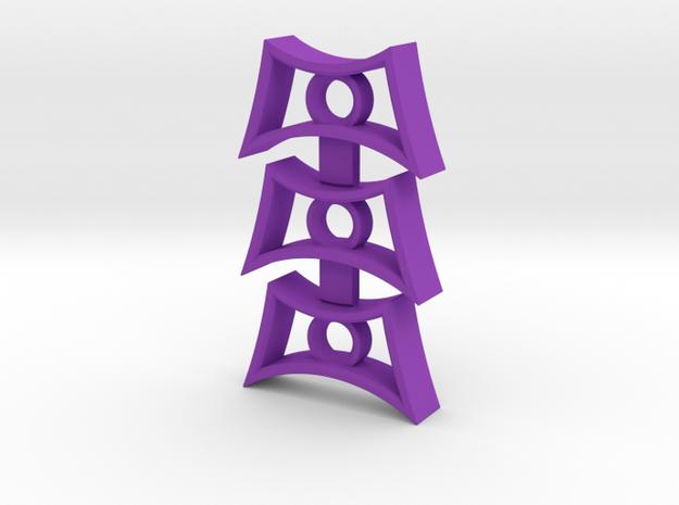 TheEye - fidget spinner insert in Purple Processed Versatile Plastic