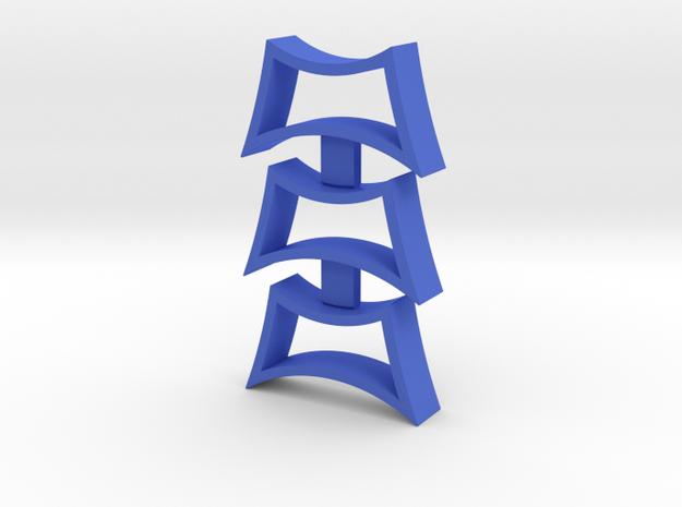 Border - fidget spinner insert in Blue Processed Versatile Plastic