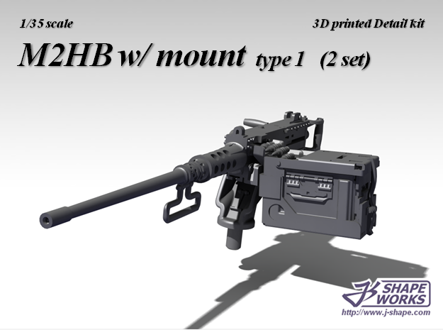 1/24 M2HB w/ Mount type 1 (2 set)