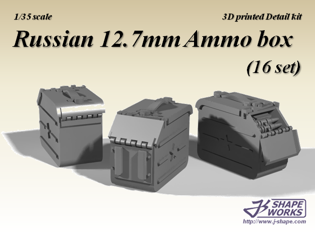 1/18 Russian 12.7mm Ammo box (8 set) in Smooth Fine Detail Plastic