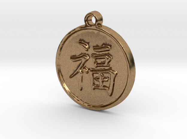 Luck - Traditional Chinese (Pendant) in Raw Brass