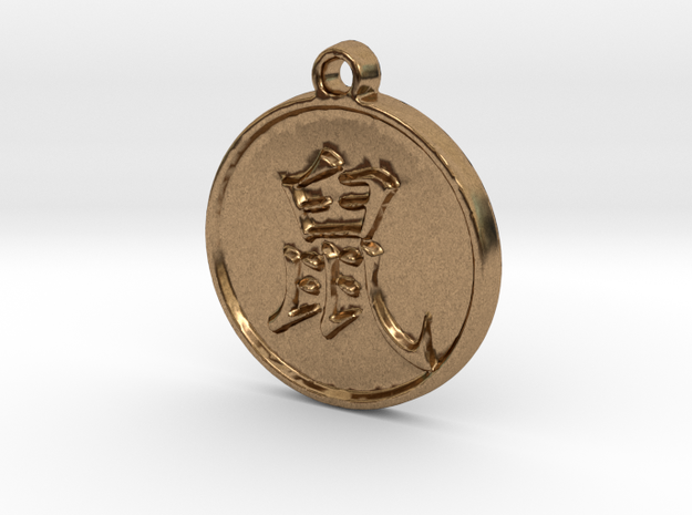 Rat - Traditional Chinese Zodiac (Pendant) in Raw Brass