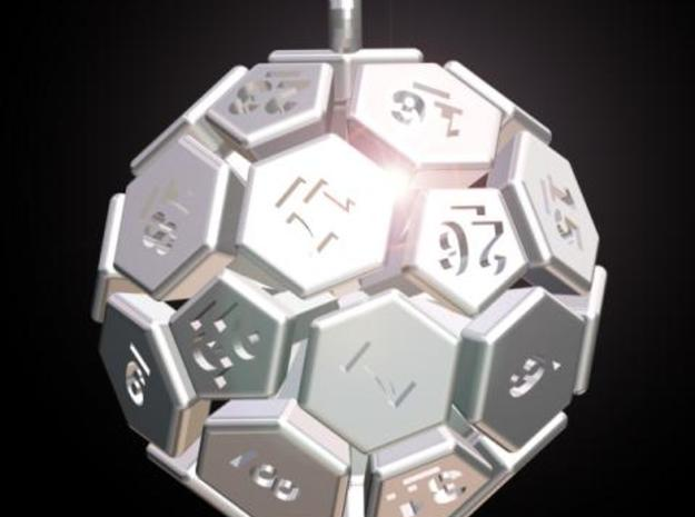 32-BIT SOCCER BALL DIE PENDANT 3d printed Description