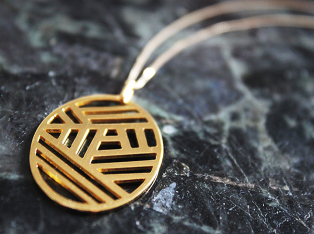 The Bonnie Pendant in 18k Gold Plated