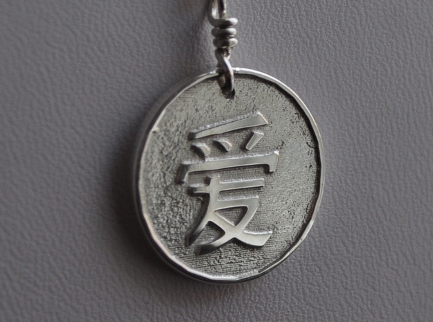 Chinese Pendant LOVE (blank on other side) 3d printed