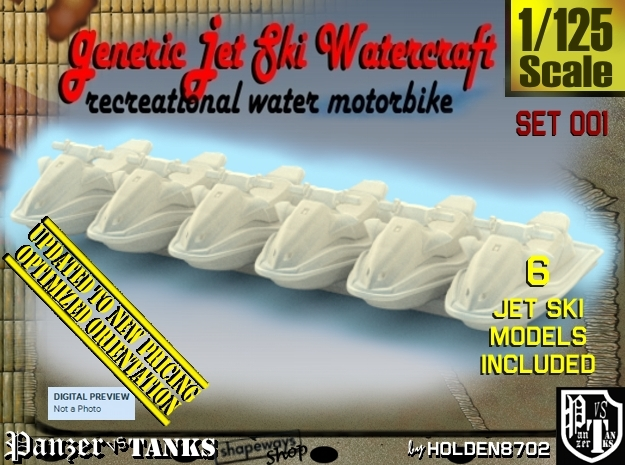 1/125 Generic Jet Ski Set001 in Frosted Ultra Detail