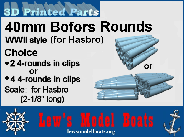 Hasbro 40mm Bofors ammo sets of 2 or 4 in White Processed Versatile Plastic: Small