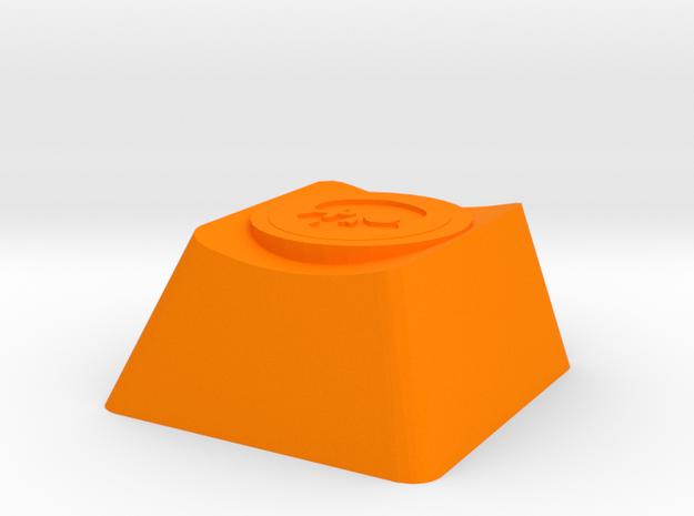Overwatch McCree Deadeye Cherry MX Keycap in Orange Processed Versatile Plastic