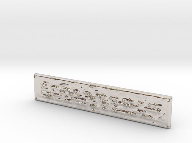 Alpha Realm Platinum Bar