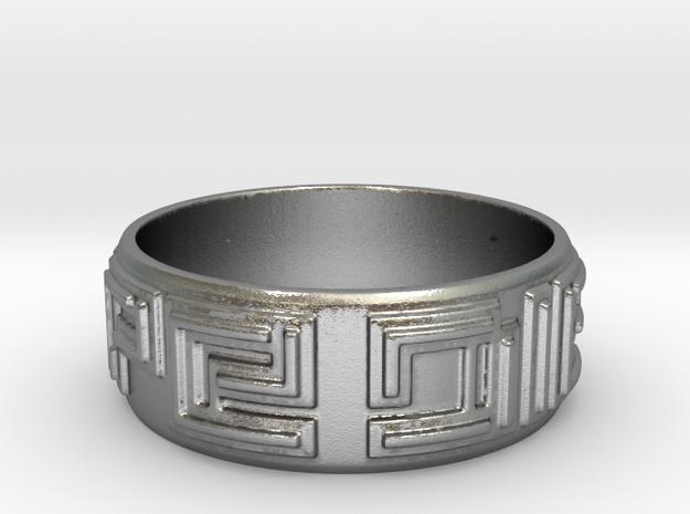 CARPE DIEM Ring Size 11-13 in Raw Silver: 12 / 66.5