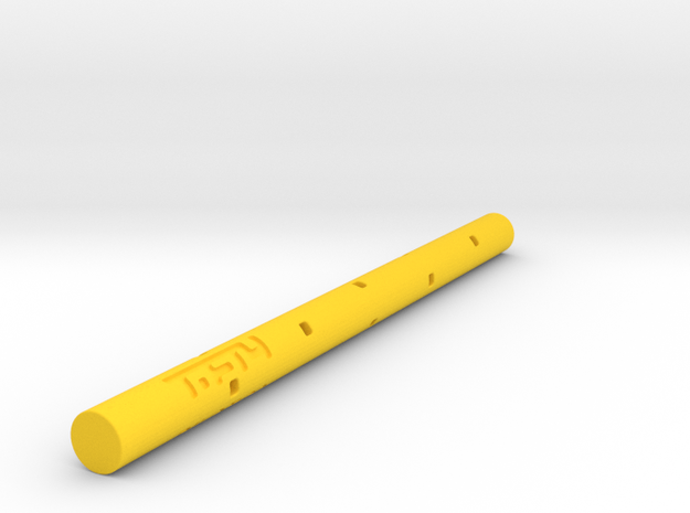 Adapter: Pilot G2 to Coleto in Yellow Processed Versatile Plastic