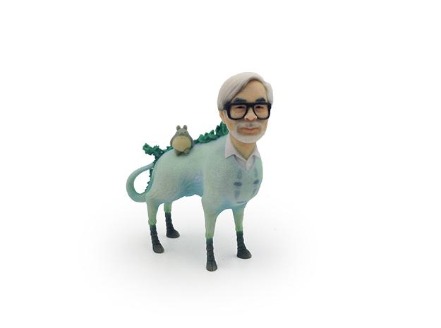 The Hiyatoro Miyazaki Spirit